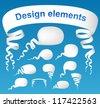 Set of vector speech bubbles, design elements - stock vector
