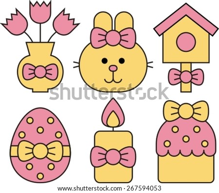 set of vector stickers with  toys - design elements for children - stock vector