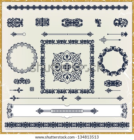 set of vintage floral pattern design elements - stock vector