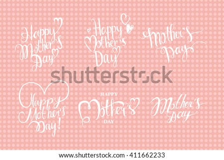 Set of vintage Happy Mothers Day - EPS10 Compatibility Required. Vector illustration - stock vector