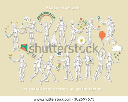 Set of wooden men, a large field for creativity, changing additional objects around can be simulated different situations and topics - stock vector
