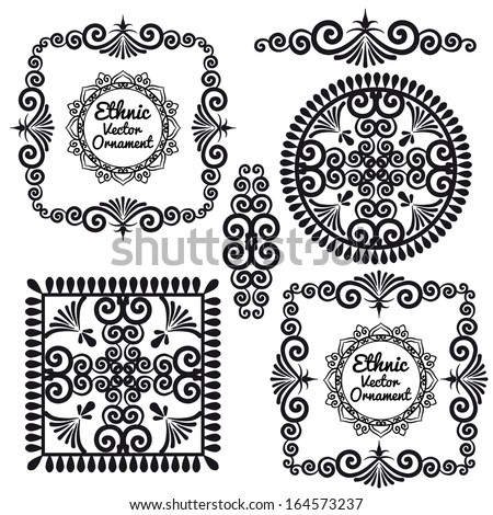 Set Ot Vintage Calligraphic Elements For Design. 2 Ornaments, 2 Frames & 2 Borders - stock vector