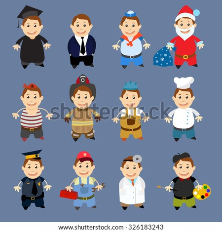 Set people with professions. Flat avatars. - stock vector