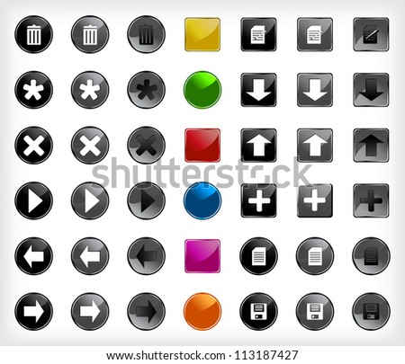 Set web buttons with icons. Vector illustration - stock vector