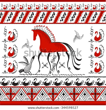 Set with decorative elements of cosmogonic traditional folk art of northern region of Russia. Mezensky red horse. Illustration, vector - stock vector