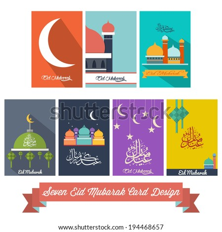 Seven Eid Mubarak Islamic Celebration Flat Design Card with calligraphy of text Eid Mubarak - stock vector