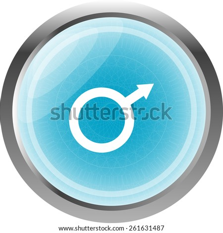 sex blue web glossy icon isolated on white - stock vector