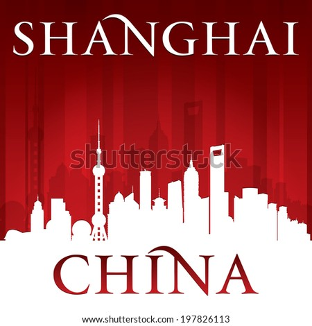 Shanghai China city skyline silhouette. Vector illustration - stock vector