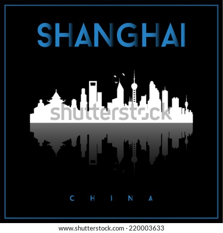 Shanghai, China skyline silhouette vector design on parliament blue and black background. - stock vector