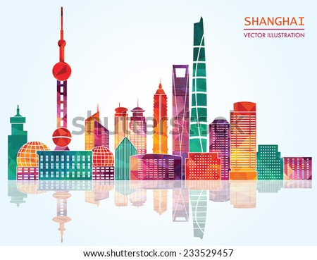 Shanghai skyline. Vector illustration - stock vector