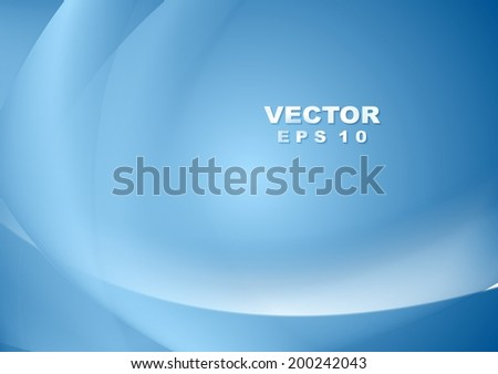 Shiny blue waves vector background - stock vector