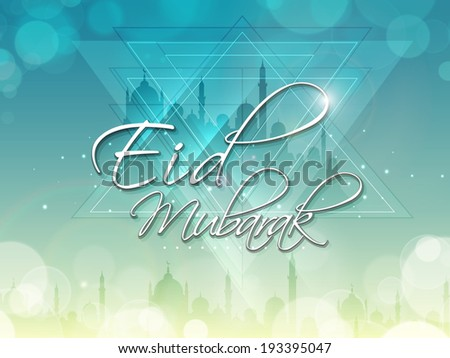 Shiny poster, banner or flyer design with stylish text Eid Mubarak with mosque silhouette on shiny blue background.  - stock vector