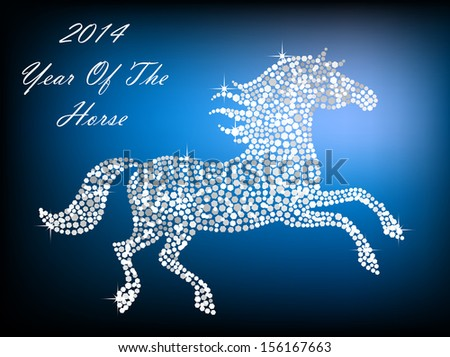 Shiny silver horse on a dark blue background - stock vector