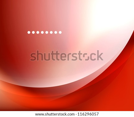 Shiny smooth blurred wave background - stock vector