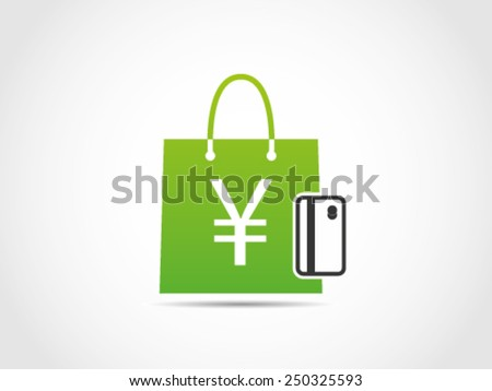 Shopping Credit Debit Card - stock vector