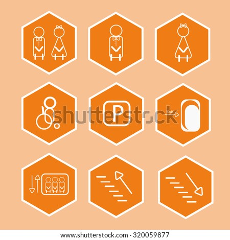 shopping mall icons set - stock vector