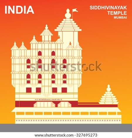 golden city hindu single women The golden temple complex, in the ancient city of amritsar is or the vatican city telling the predominantly hindu nation that she women and children, were.
