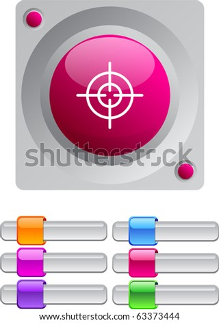 Sight vibrant round button with additional buttons. - stock vector