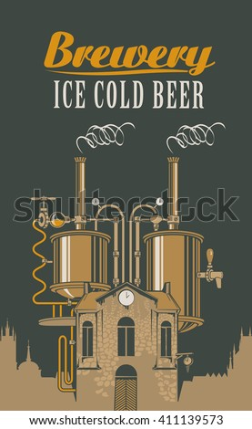 sign for the brewery with home with barrels on the roof in old town - stock vector
