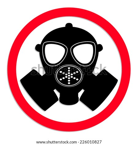silhouette gas mask symbol  vector illustration - stock vectorGas Mask Silhouette Vector