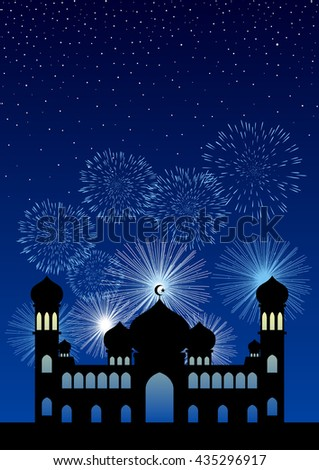 Silhouette illustration of a mosque and fireworks background, for Islamic festival celebration background - stock vector