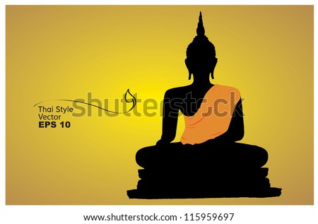Silhouette of a Buddha. vector - stock vector