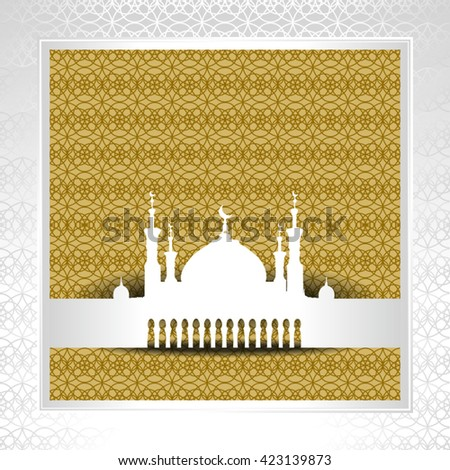 Silhouette of Mosque with Minarets and geometric pattern background. Concept for Islamic Muslim holiday for celebration holy month of Ramadan Kareem, Eid Mubarak, Mawlid birthday of prophet Muhammad - stock vector