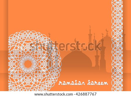 Silhouette of mosque with minarets. Concept for Islamic Muslim holiday for celebration holy month of Ramadan Kareem, Eid Mubarak - stock vector