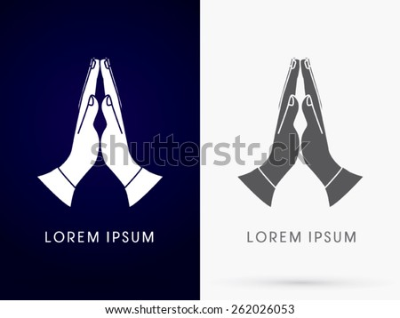 Silhouette, Prayer hand designed using black and white ,sign, logo, symbol, icon, graphic, vector. - stock vector