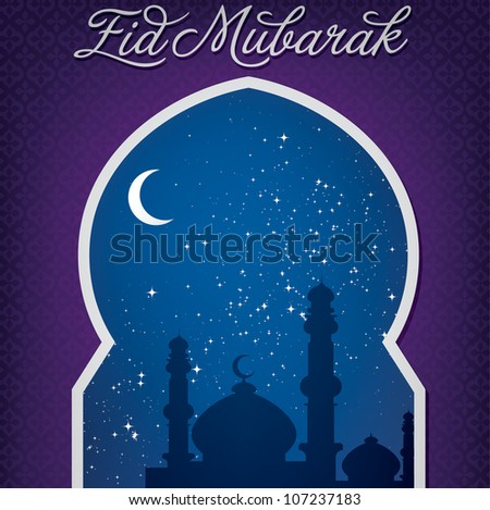 "Silver window ""Eid Mubarak"" (Blessed Eid) card in vector format. - stock vector"