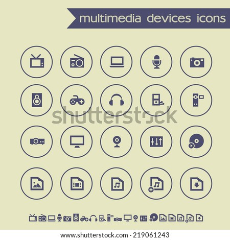 Simple thin multimedia icons on light gray background - stock vector