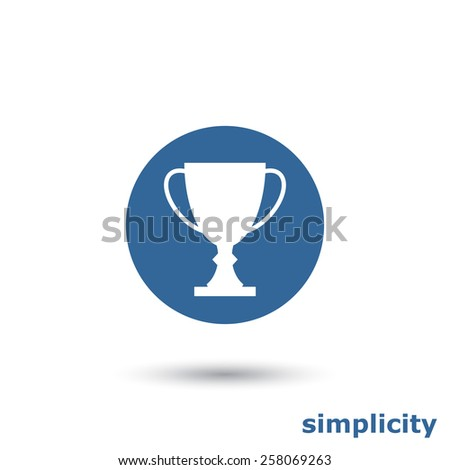 Simple trophy cup icon - stock vector