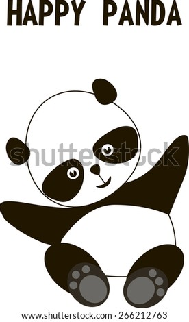 sitting cute little panda bear isolated on a white background, vector illustration - stock vector