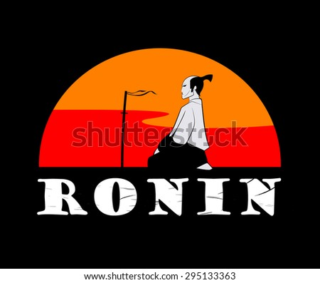 Sitting samurai with sword. Vector illustration - stock vector