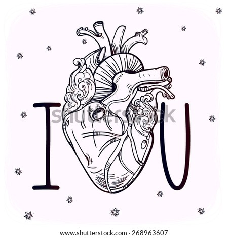 Sketched hand drawn line art ornate decorative human heart. Vintage style. Beautiful tattoo template.Isolated vector illustration. Tattoo artist design element. T-shirt print. Beige starry background. - stock vector