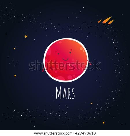 mars planet vector - photo #5