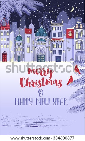 Snowed-In Winter City Christmas and New Year Greeting - Winter holidays poster with urban scene, snowed-in city street. Hand drawn whimsical style illustration - stock vector