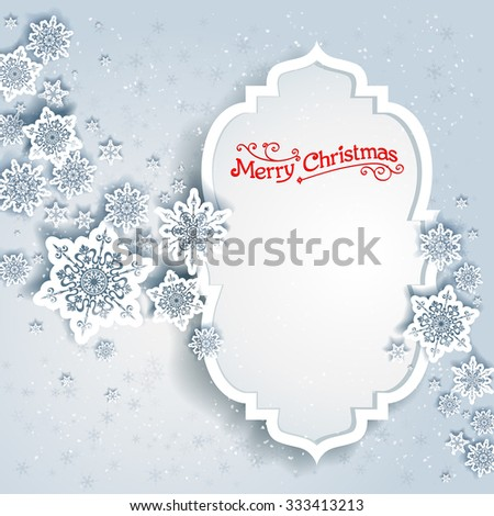 Snowy winter frame. Holiday design for card, banner, invitation, leaflet and so on. - stock vector