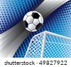 Soccer  abstract background with part  of goal net. Vector illustration. - stock vector