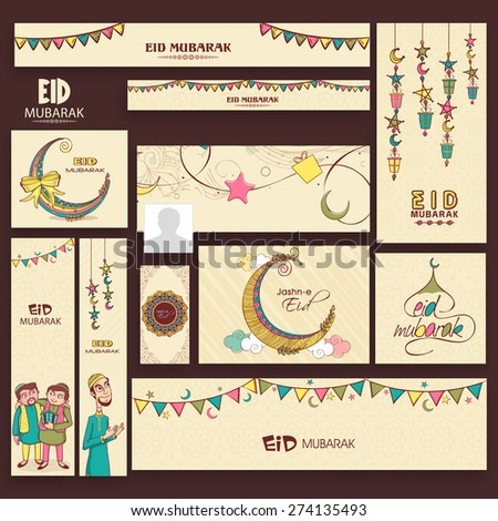 Social media and marketing banners, ads, posts, and headers for muslim community festival, Eid Mubarak celebration. - stock vector