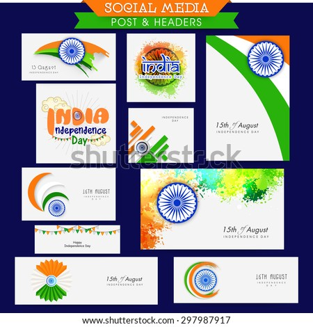 Social media post and header with tricolor elements for Indian Independence Day celebration. - stock vector
