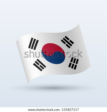 South Korea flag waving form on gray background. Vector illustration. - stock vector