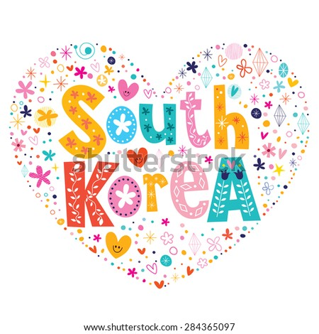 South Korea heart shaped type lettering vector design - stock vector