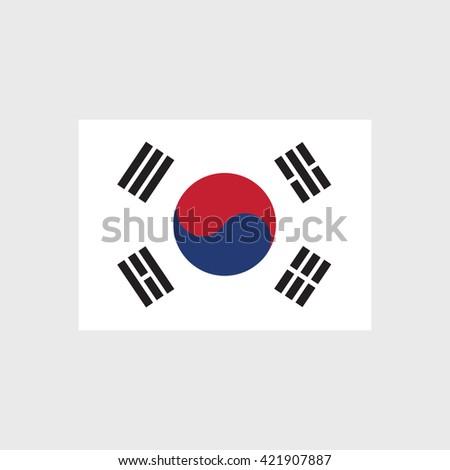 South Korea national flag - stock vector