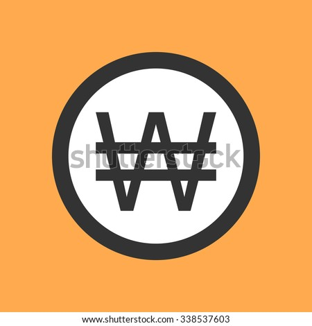 South Korean won symbol in flat design. - stock vector