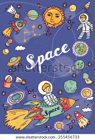 Space banner with planets, rockets, astronaut, alien and stars. Childish background. Hand drawn vector illustration. - stock vector