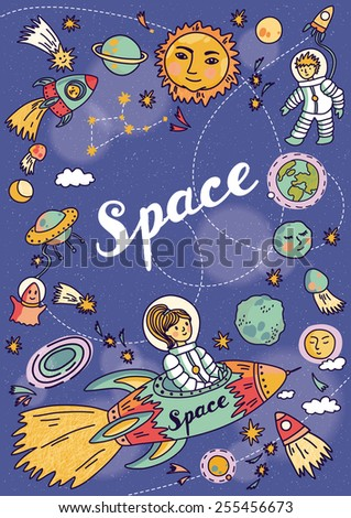 Space banner with planets, rockets, astronaut and stars. Childish background. Hand drawn vector illustration. - stock vector