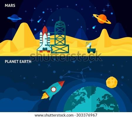 mars planet banner - photo #27
