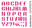 Spectral letters folded of paper - Roman alphabet (A, B, C, D, E, F, G, H, I, J, K, L, M, N, O, P, Q, R, S, T, U, V, W, X, Y, Z) - stock vector