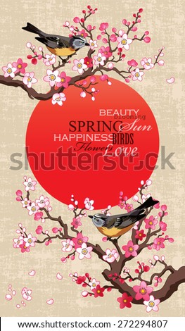Spring banner with blossoming sakura branch, red circle - Japan symbol and birds on a textural paper background - stock vector